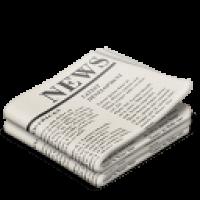 Новини, Надходження