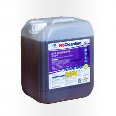 Для видалення жирових забруднень і пригару (1/8) Supra light (6кг)